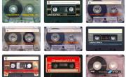 Audio kasete