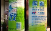 Kitajska rolca skret papirja