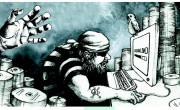 piratiziranje
