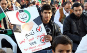 Libijska vlada narodne enotnosti