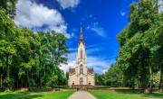 Cerkev o gozdu