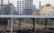 Kitajska kemična tovarna