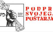 Sindikat poštnih delavcev KS90