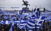 grški nacistični in ortodoksni protesti proti sirizi in kompromisu