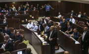 Izraelski kneset ob prejemanju zakona nacionalne države