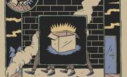 Jimmy Barka Experience - Three Piece Puzzle