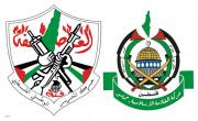 Fatah in Hamas