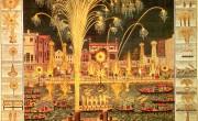 Ognjemet, 18. stoletje