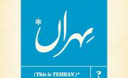 This is Tehran?