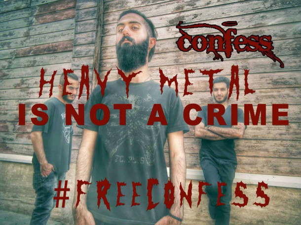 free confess