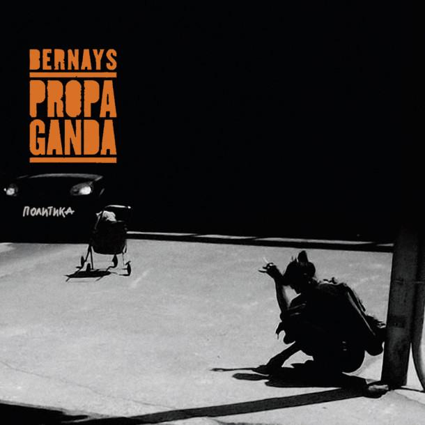 Bernays Propaganda: Politika