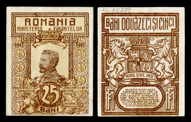 Romunski lev