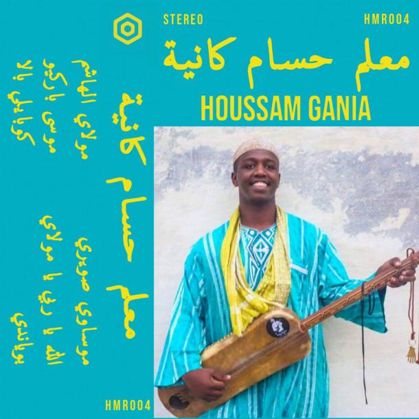 Houssam Gania: Mosawi Swiri