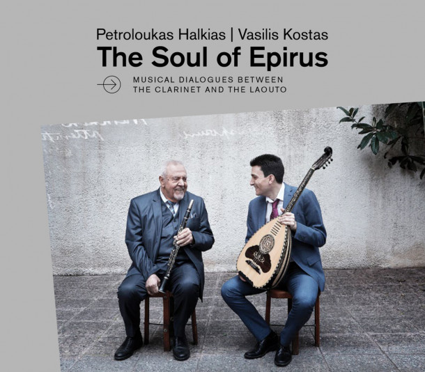 Petroloukas Halkias & Vasilis Kostas: The Soul of Epirus