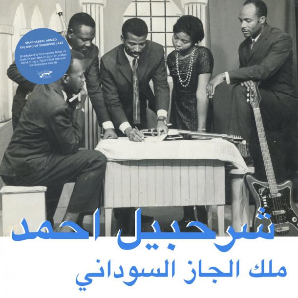 Sharhabil Ahmed: The King of Sudanese Jazz
