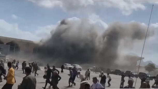 Eksplozija na letališču v Adnu